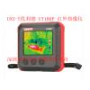 UTi80P 红外热成像仪