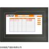 安科瑞电气接点在线测温装置ARTM-P3