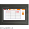 安科瑞电气接点在线测温装置ARTM-P12