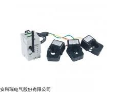 ADW400-D10-4S 安科瑞分表计电模块ADW400环保212协议
