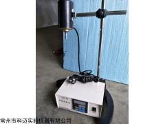 HJ-A多功能电动搅拌器