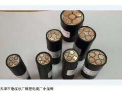 生产5*120铠装电力电缆