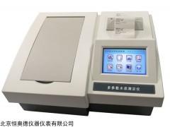 HAD-LP8C/8D 多参数水质测定仪