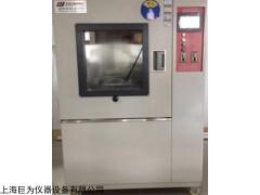 JW-1301 上海巨为摆管淋雨试验箱