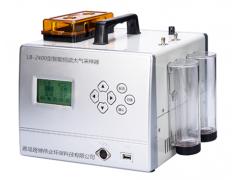 自动大气采样器LB-2400(C)型
