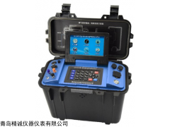 JH-70型 便携式紫外差分烟气综合分析仪