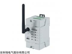 ADW40-D10-4S 安科瑞分表计电云平台ADW400