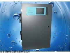 H28553 水质透明度检测仪