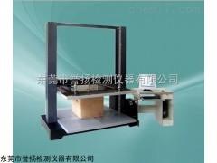 LT7001 誉扬电脑式纸箱抗压试验机