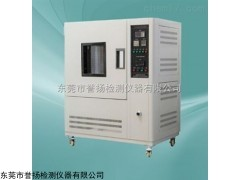 LT3017高温橡胶拉伸疲劳试验机