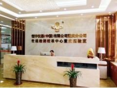 郑州仪器检定计量,器具校准检测证书费用