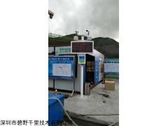 BYQL-YZ 南京帶CCEP證書揚塵污染治理監測系統安裝效果