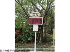 BYQL-YZ 廣西欽州揚塵在線監測視頻監控設備聯網平臺