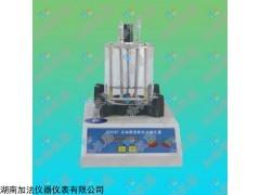 JF4507 石油沥青软化点试验仪环球法GB/T4507
