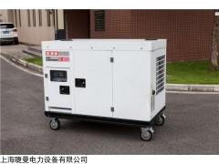 压缩机15千瓦柴油发电机