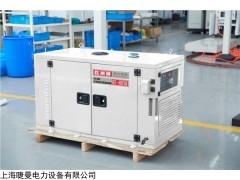 电力公司25千瓦柴油发电机