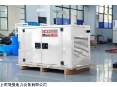 水冷30千瓦柴油发电机