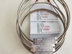 GDX-401填充柱/2m*3mm