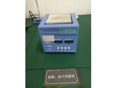 赣州仪器设备检测报告,仪器计量外校证书费用