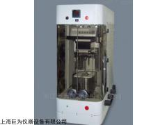 UMT-3 巨為原裝進口UMT-3摩擦磨損試驗機專業供應