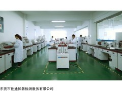新闻:驻马店仪器检测校准机构公司