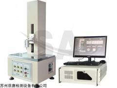 FT505B 荷重高度厚度測試機