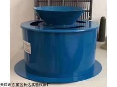 GB/T50123 新標準灌砂法試驗儀廠家