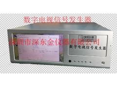 """<span style=""""color:#FF0000"""">Pi3200 全制式数字电视信号源Pi3200码流卡</span>"""