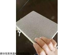 邢台 13公分岩棉隔离带质量保证