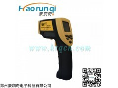 HRQ-G1 行业首款工业红外线测温仪器