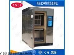 TS-49 led冷热冲击试验箱测试要求