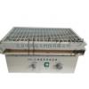 型號:VU711-HY-8 調速多用振蕩器