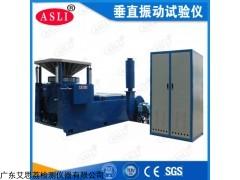 ES-3 贵州振动测试台报价