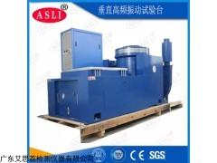 ES-3 豆浆机振动测试台