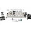 型号:HH544-M26463 8孔翻转式振荡器+零顶空提取器