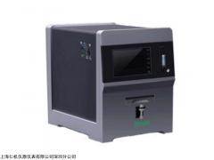 RJ46 ergodi仁机热释光剂量仪