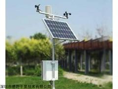 BYQL-QX 農業氣象環境在線監測系統,預警短信提前