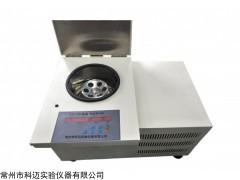 KM-TGL-16D低溫高速離心機