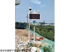 BYQL-YZ 福建市政工程揚塵TSP在線監控系統價格批發