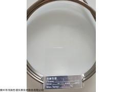 407有机担体测定消毒物品中环氧乙烷