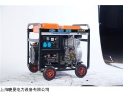 招标办采购250A柴油发电电焊机
