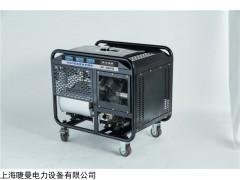 焊接牢固300A柴油发电电焊机