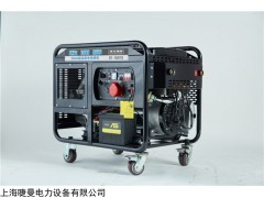 汽油 柴油350A柴油发电电焊一体机