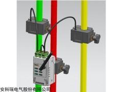 AEW100-D20 AEW100 工业企业分表计电