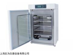 JW-3401 巨為二氧化碳培養箱特價