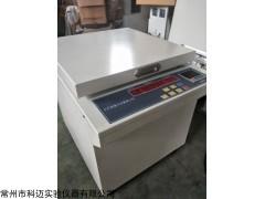KM-TDL-5B加熱型臺式低速大容量離心機