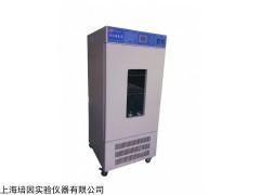 MJP-450 霉菌培养箱450L