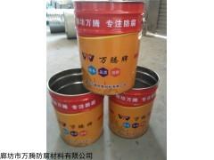 VEGF-1 高质量万腾防腐蚀胶泥