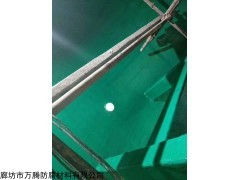 VEGF-1 脱硫塔内衬玻璃鳞片防腐胶泥施工队