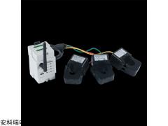 ADW400-D10-4S ADW400-D10环保用电分表计电模块
